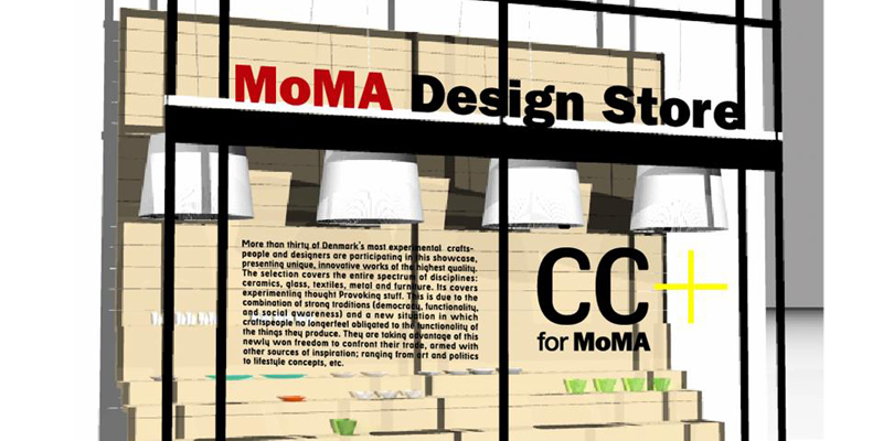 moma-2